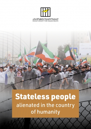 Stateless people... alienated in the country of humanity